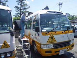 バス洗車�A.jpg