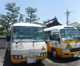 バス洗車�B.jpg