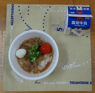 給食「よ〜いドン」.jpg